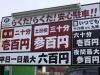 kawagoe25