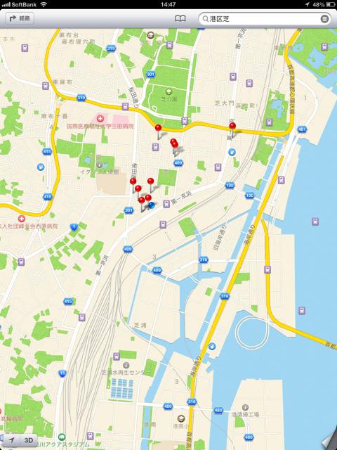 apple_map