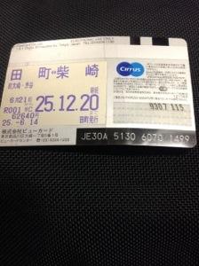 20131107-184210.jpg