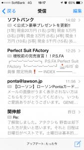 写真 2014-02-21 19 17 01