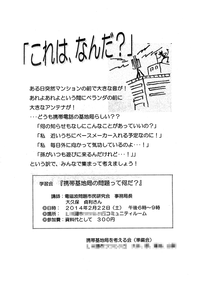 kichi-1