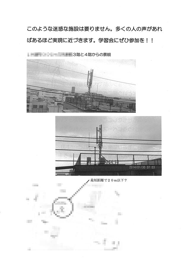 kichi-2