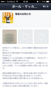 写真 2014-05-21 15 39 29