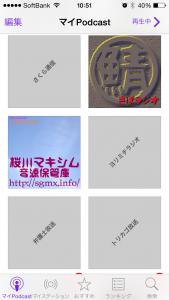 写真 2014-07-01 10 51 28
