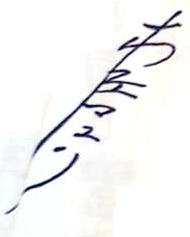 kishoumayuri