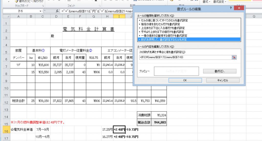 スクリーンショット 2015-01-20 10.11.36