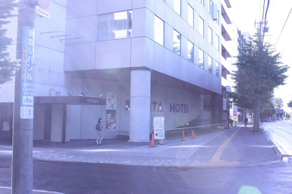 宿泊したキタホテル