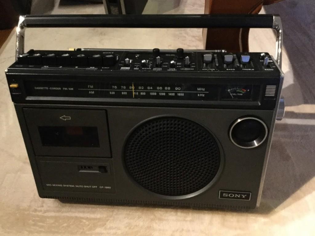 CF-1980