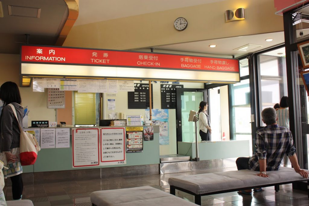神津島空港、カウンター