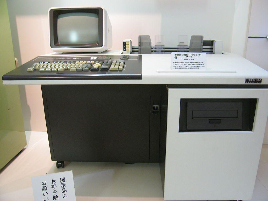 東芝 JW-10