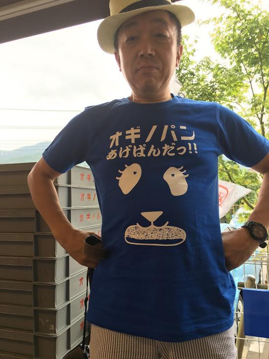 オギノパンTシャツ