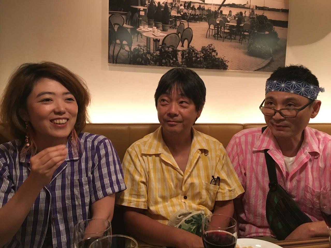 ジョー、村井氏、関氏
