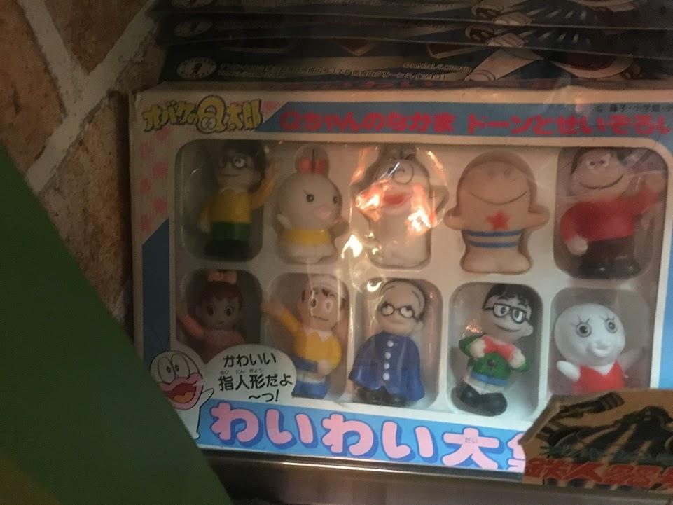 オバケのQ太郎、キャラクター