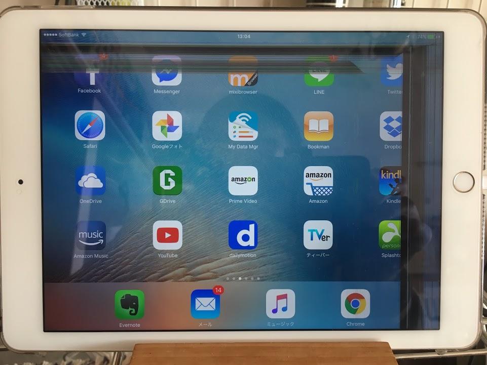 iPad画面-1
